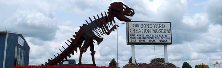 Boneyard Creation Museum